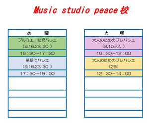 Music_studio_peace_52018