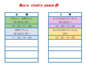 Music_studio_pease_2019